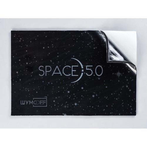 Виброизоляция Шумофф Space 5.0 (270х370)