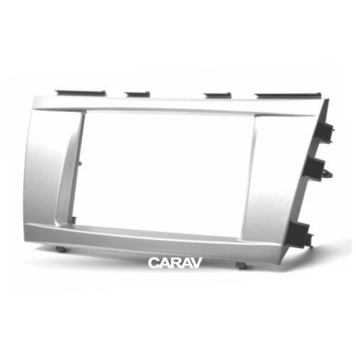 Переходная рамка CARAV 07-003