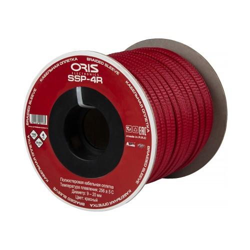 Змейка Oris SSP-4R (Red)