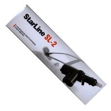 2-проводный электропривод замка дверей StarLine SL-2