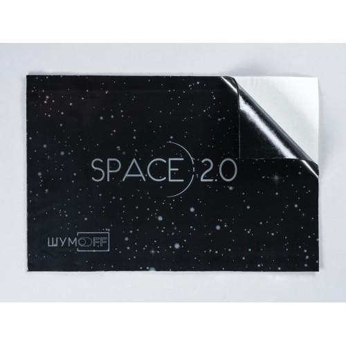 Виброизоляция Шумофф Space 2.0 (250х370)
